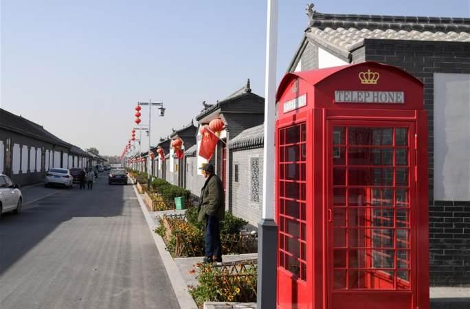 (기층에서 구현되는 4중전회 정신) 톈진 바오디: 차오바이신허 강변의 농촌
