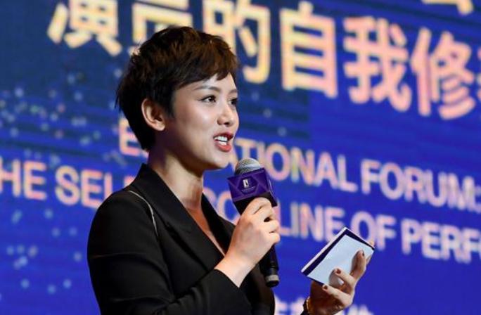 제28회 중국금계백화영화제 교육포럼 개최