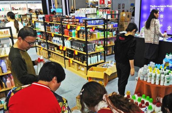 2019년 中 이우수입상품박람회 추계전시회 개최