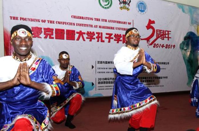 우간다 마케레레 대학교 공자학원 출범 5주년 축하