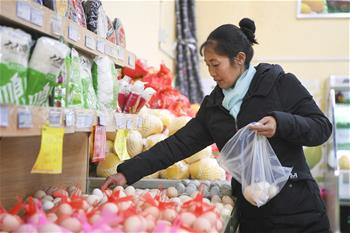 11월 CPI 전년 동기대비 4.5%↑