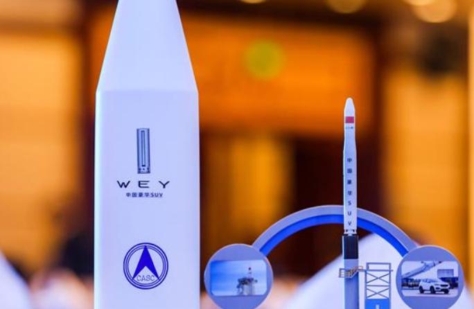 中 첫 해상 로켓 발사 모형, 중국과학기술관에 기증