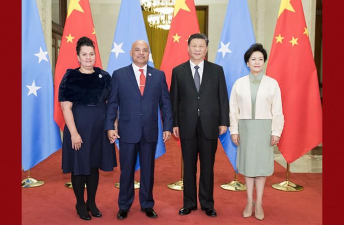 시진핑 中 국가주석, 파누엘로 미크로네시아연방 대통령과 회담