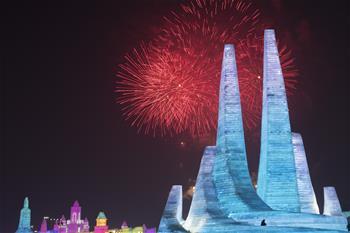 제36회 중국·하얼빈국제빙설제 개막