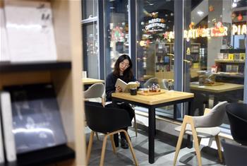 베이징시 부도심: 야간 경제 키워 도시 활력 '쑥쑥'