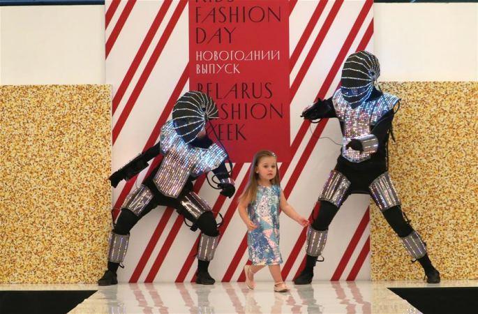 벨로루시, 신년 어린이 패션쇼 개최