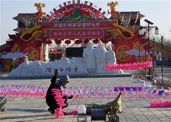 간쑤 우웨이: 새해맞이 오색 연등 설치