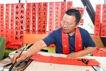 뉴질랜드, 중국 정취 가득한 새해맞이 행사…쥐띠 해 '워밍업'