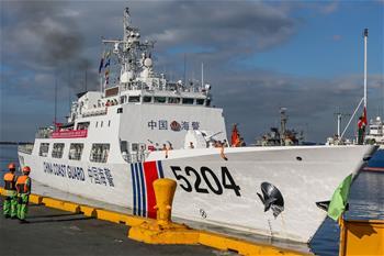 中 해경 함정의 필리핀 첫 방문