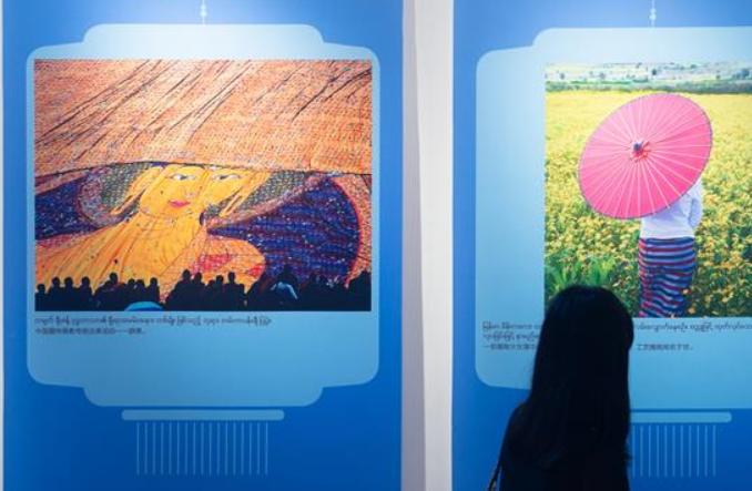 '중국·미얀마의 아름다움, 포파의 정'포토전 양곤서 개막