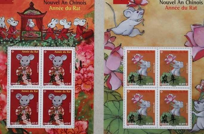 쥐띠해 우표, 프랑스서 발행