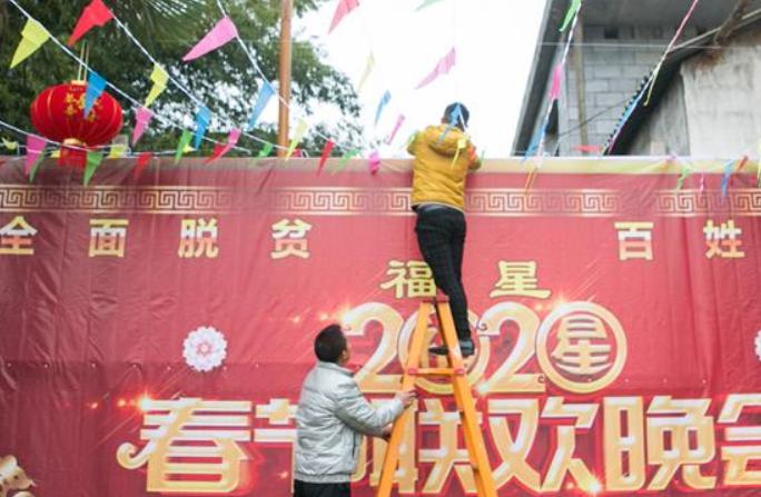 구이저우 다팡: 30년 지속된 마을의 '설날특집'