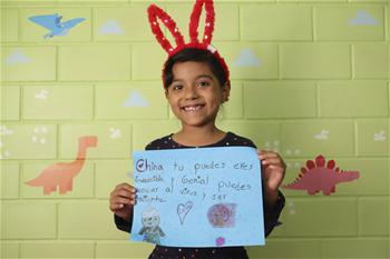 멀리서 온 축복—멕시코 어린이 중국 응원