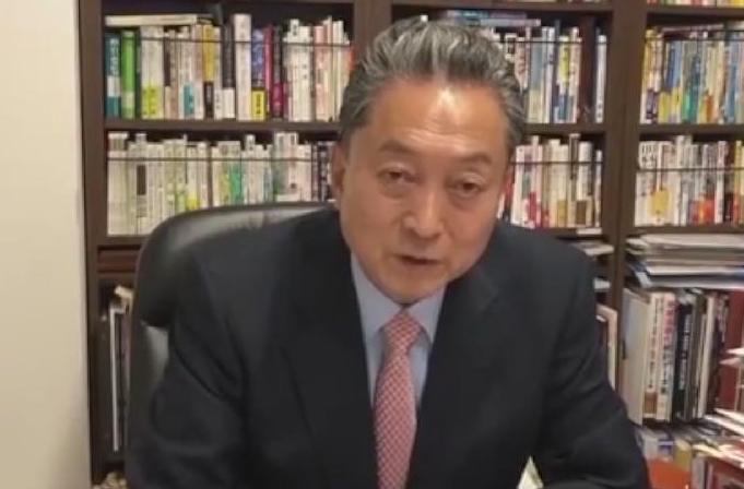 중국인의 '전역'에 일본인이 힘차게 응원
