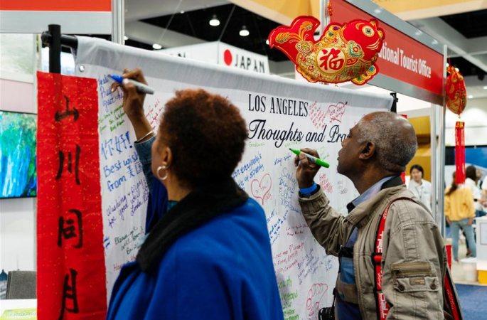 로스앤젤레스 시민, 중국의 전염병 방역 응원•격려