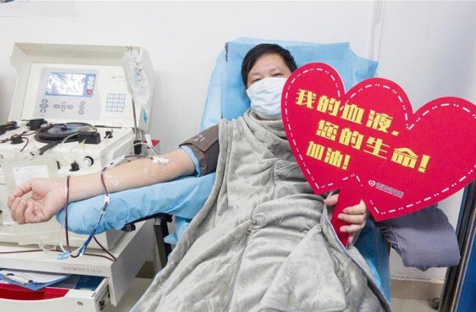 나의 혈액은 당신의 목숨: 헌혈에 담긴 사랑의 마음
