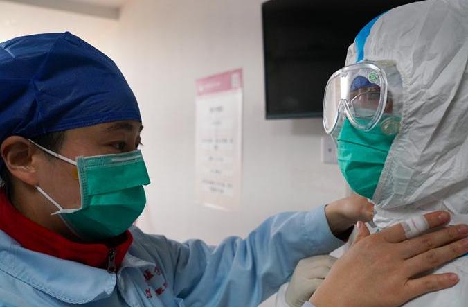 격리병실의 중의치료법 탐방