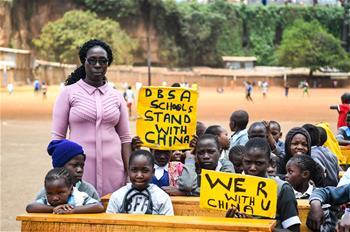 멀리서 온 축복—나이로비 어린이, 중국 응원