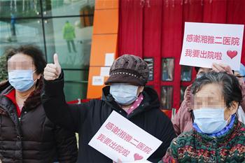 우한: 퉁지병원 중파신청병원 코로나19 중환자 11명 퇴원