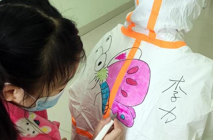 우한: 어린이 병동의 카툰 세계
