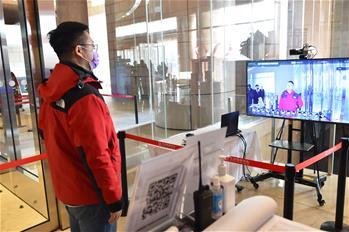 베이징: 오피스빌딩 방역 견문