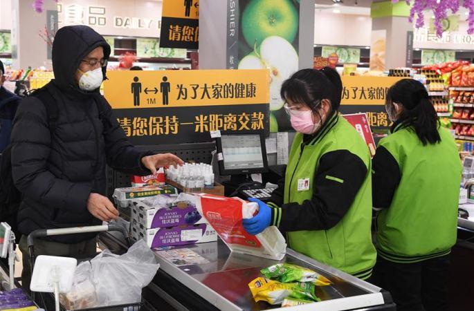 베이징: 슈퍼 관리 강화, 쇼핑 안전 보장