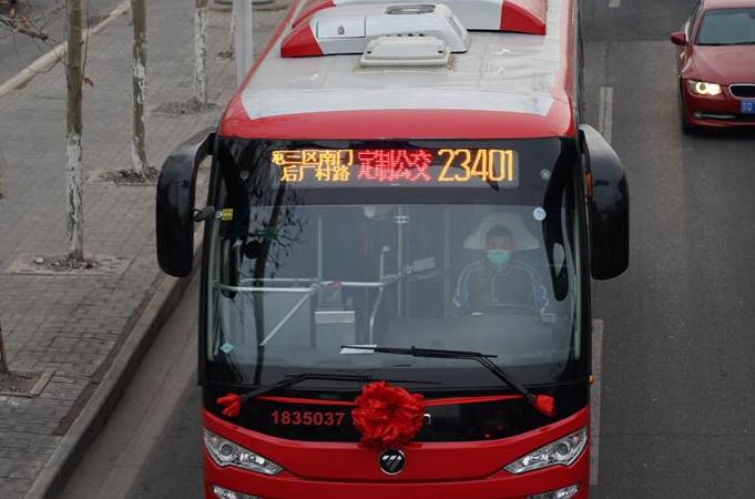 베이징, '승객 맞춤형' 버스노선 164개 운영