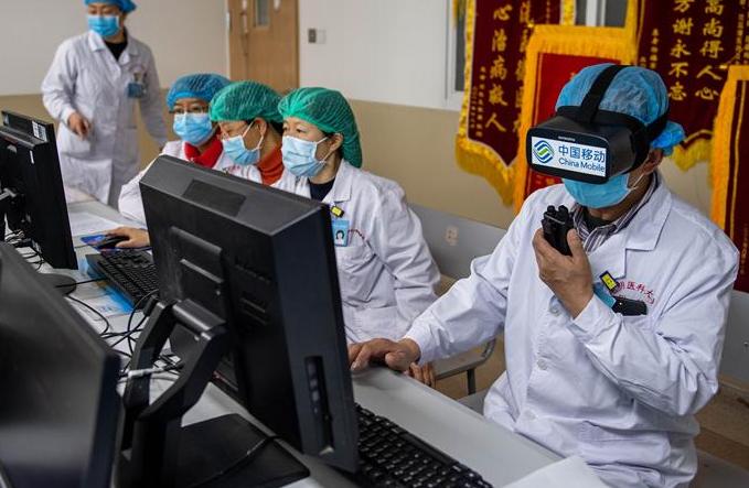 윈난 쿤밍: 5G+VR 격리 관찰시스템 도입