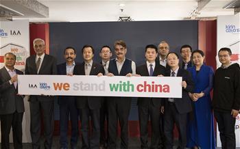 印 상공업계 인사, 중국 코로나19 극복 지지 원탁회의 개최