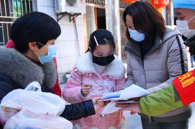 후베이 쉬안언: 교재를 집앞까지 배달