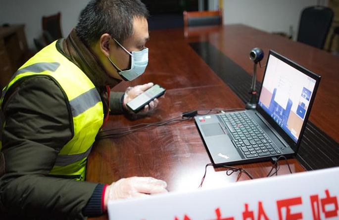우한유니콤: 5G 기술로 코로나19 대응 총력전에 힘 보태