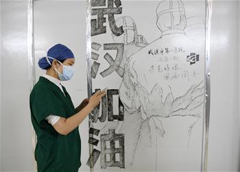 따뜻하고 고무적인 레이선산병원 '예술장랑'