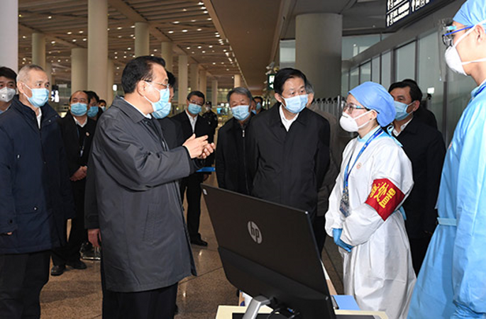 中 리커창, 수도국제공항 및 물류업체 항공배송센터 시찰