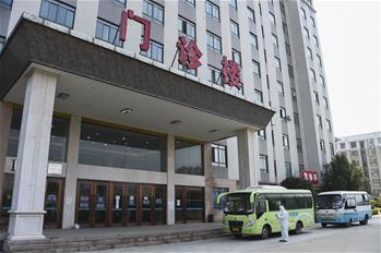'재활 역참'으로 가는 버스