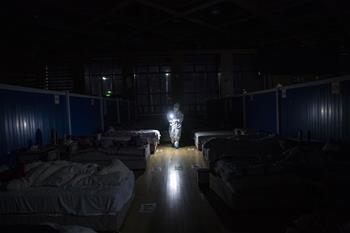 마지막 '팡창의 밤'