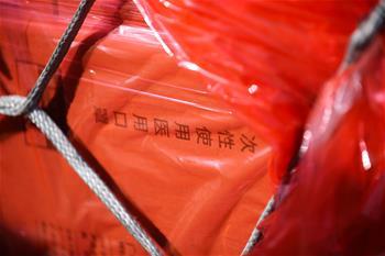 중국이 지원한 마스크 벨기에 도착