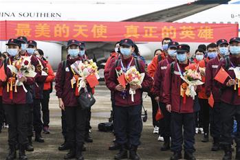 후베이 지원 광시 의료대 2진 복귀…난닝 도착