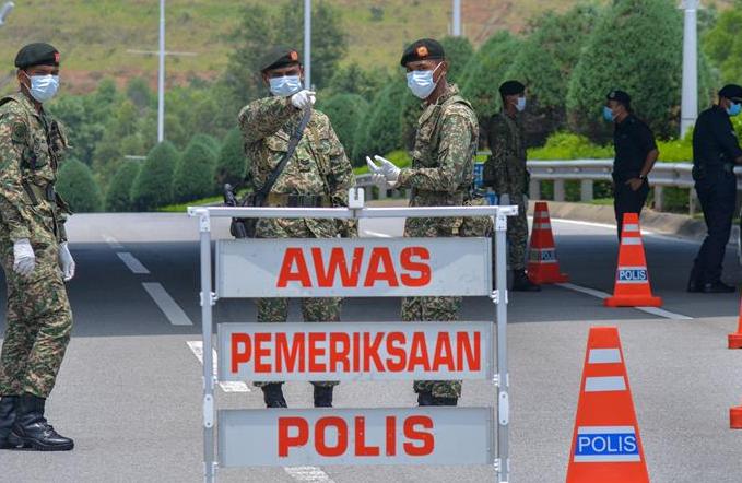말레이시아, 외출 제한