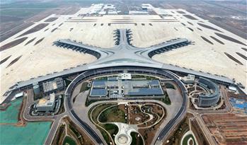 칭다오 자오둥국제공항 프로젝트, 전면 조업 재개