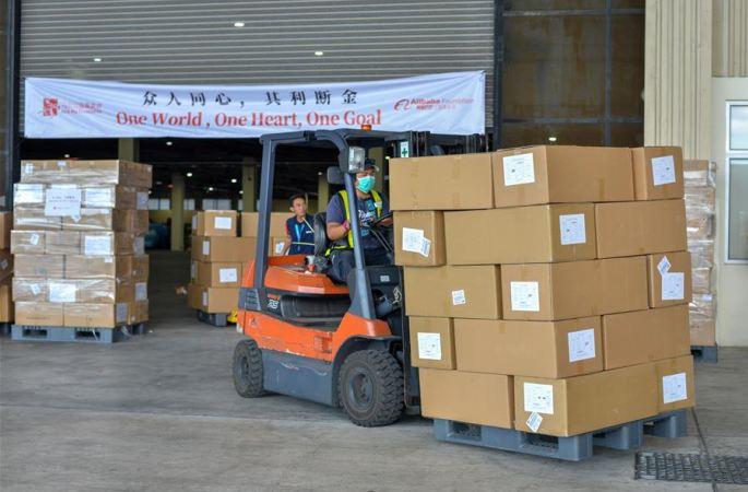 알리바바, 말레이시아에 방역 물자 기증