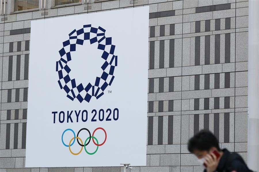 도쿄올림픽 개막 시간, 2021년 7월 23일로 확정
