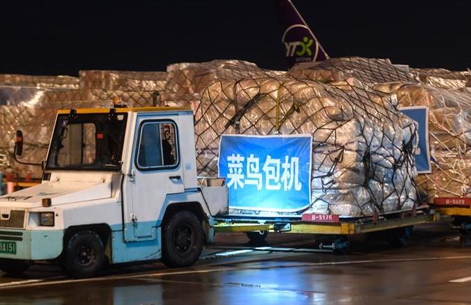 항저우: 국제 신항로 긴급 개통…크로스보더 물류 중단되지 않도록 확보