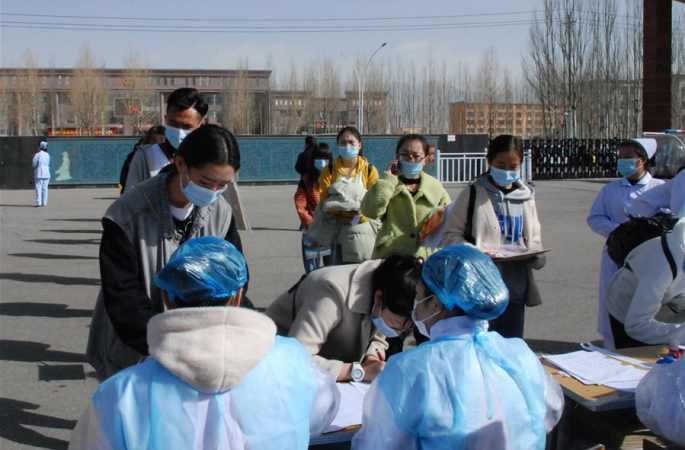 칭하이 일부 대학교, 4월 1일 개학