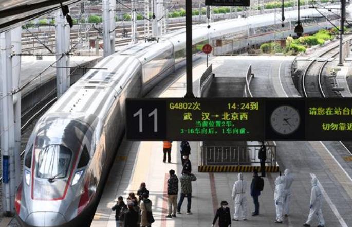 우한 '봉쇄 해제' 후 첫 베이징행 열차, 베이징 서역에 도착