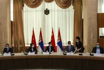 중국 기업, 세르비아와 바이러스 진단 실험실 건립 조인식