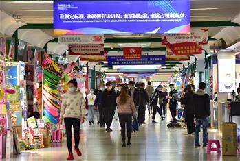 '글로벌 슈퍼'서 안전하게 쇼핑