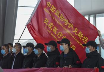 中정부, 카자흐스탄에 방역 의료 전문가팀 파견