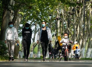 우한: 여유로운 산책로