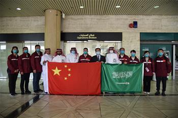 中 정부 방역 의료 전문가팀, 사우디아라비아에 도착