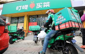 온라인 신경제 스캔: '딩둥마이차이'의 코로나19 생존법